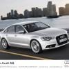 Audi A6 Diesel 2.0 TDi Ultra S Line 4 door Saloon